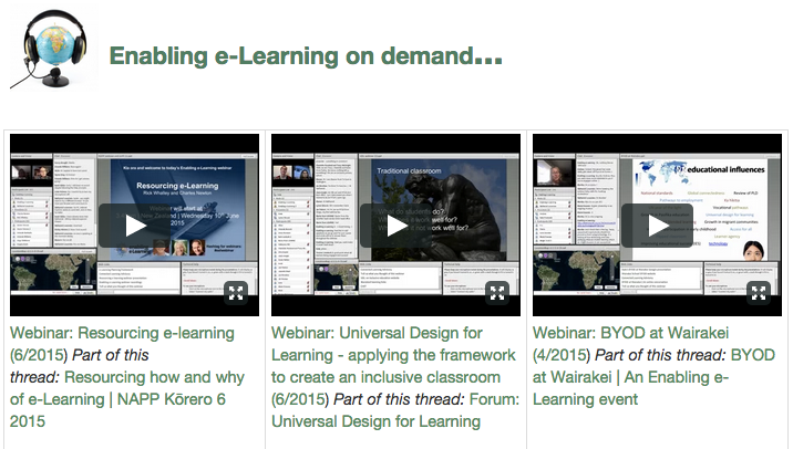 webinar recordings page screenshot
