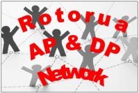 Rotorua AP/DP Network