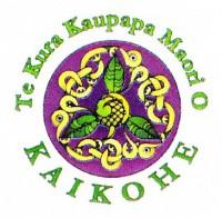 Te Kura Kaupapa Māori o Kaikohe