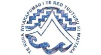 TKKM o Te Kura Whakapūmau i te Reo Tūturu ki Waitaha