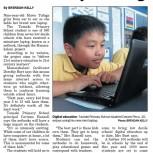 Tamaki Primary School: 21st Century Learning