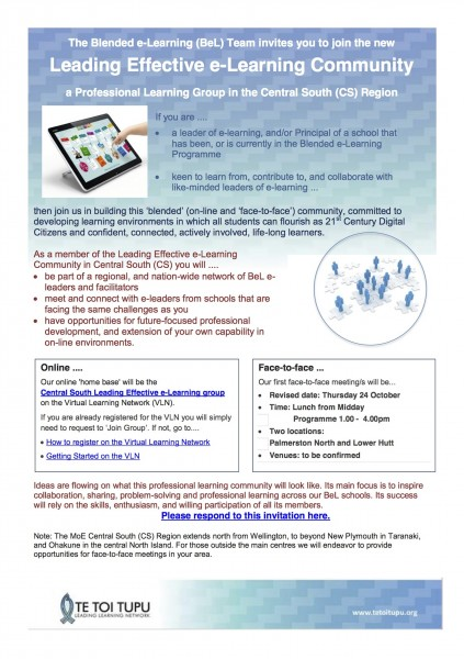 CS Leading Effective e-learning flyer